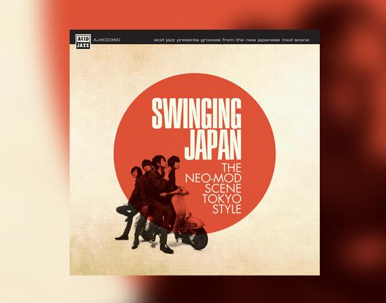SWINGING_JAPAN